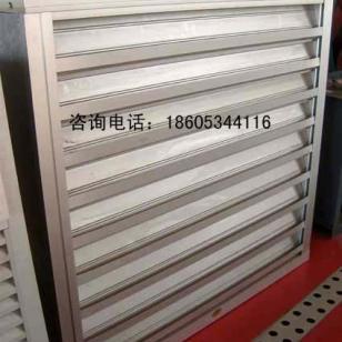 铝合金防雨防沙百叶窗图片