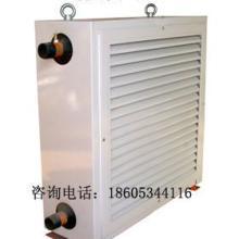 供应钢制蒸汽暖风机