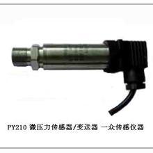 中俄军演空气干燥机压力变送器,空气干燥机压力变送器选型