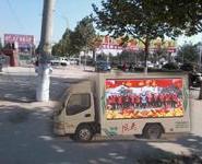 LED广告车五一宣传火爆订购中图片