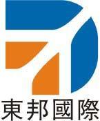 供应电池空运出口服务深圳纯电池国际空运批发