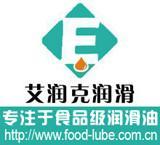 供应菲斯克食品级润滑油/食品级润滑脂