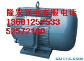 北京昌平电机维修/昌平直流电机维修与保养/进口电机维修更专业