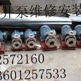 北京昌平 海淀 顺义水泵修理厂专业深井泵维修安装提泵修泵设备齐全