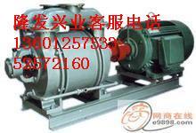 供应污水泵管道泵屏蔽泵增压泵