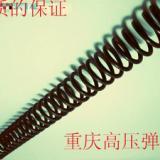 供应重庆丰弹簧经营部工厂介绍产品详细 联系电话13736247846