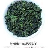 供应珍品观音王参考价,铁观音价格,茶叶批发价格,上海铁观音供应