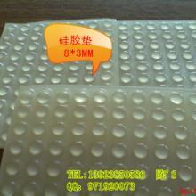 供应泡棉胶垫、EVA脚垫、硅胶胶粒、防撞橡胶垫(凯盛胶垫,质优价廉)
