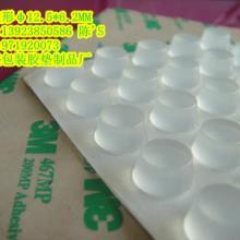 供应橡胶支座、脚垫、硅胶制品、EVA泡棉垫、胶圈(凯盛胶垫质优价廉)批发