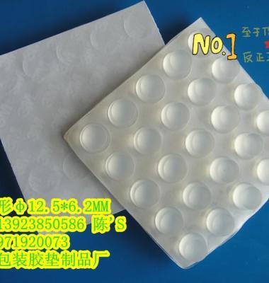 橡胶片单价图片/橡胶片单价样板图 (2)