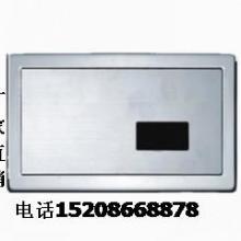 贵州遵义经销商专业批发供应暗装长方形SL-8600大便感应器厂家直销