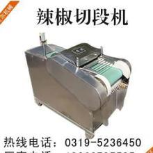 德贝尔辣椒机器660型辣椒切段机,切辣椒段机器多少钱一台批发