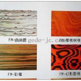 供应木纹UV板树瘤纹UV板