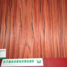 供应贴木皮饰面板 木皮装饰板 木皮家具板 木皮门板