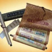 国宝藏品钞王典藏第三套人民币图片