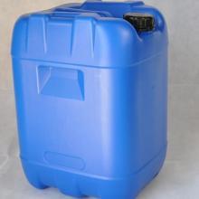 供应实验室用废液桶批发,化工桶,分装桶,液体桶,废料桶批发图片