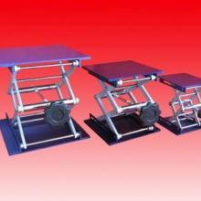 供应铝氧化升降台供应商,升降台供货商,升降台批量低价销售批发