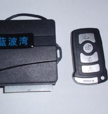 手机启动图片/手机启动样板图 (2)