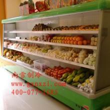 供应水果陈列柜,水果保鲜柜价格,水果超市专用展示柜,水果柜订做厂家图片