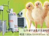 供应鸡棚新型采暖设备