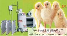 供应肉鸡养殖专用设备