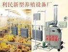 供应养鸡专用设备