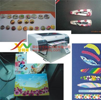 广东深圳供应塑料塑胶标签丝印机万能打印机