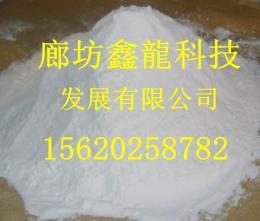 XL-05瓷砖粘结剂专用胶粉图片