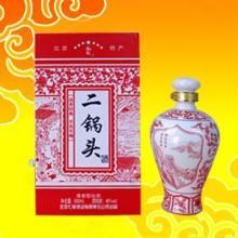 供应清香经典二锅头/北京二锅头酒批发