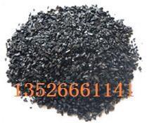供应抚顺活性炭进口原料抚顺活性炭先进工艺