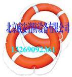 供应 ……¥#威安救生衣 救生圈专卖