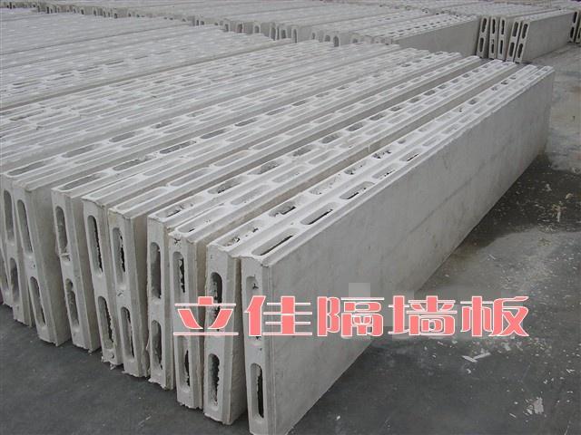 供应轻质节能复合墙体/墙板/墙体材料/新型建材/隔墙板/墙材生产商