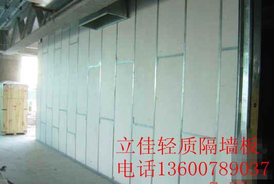 供应广东深圳隔墙板