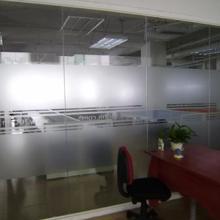 供应济南做玻璃防撞条磨砂纸玻璃贴