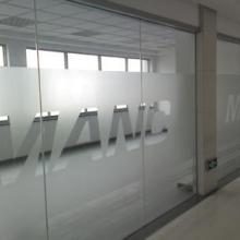 供应济南玻璃防撞条玻璃门隔断屏风专用