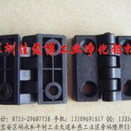 工业铝材配件工业尼龙合页图片