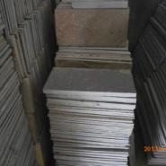 板岩铜板石图片