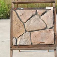 供应人造艺术石代理商,重庆市人造艺术石经销商批发