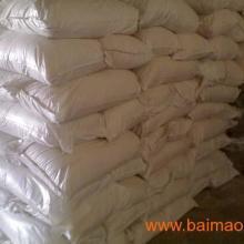 供应米面改良剂