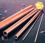 供应C5191C5210磷铜管