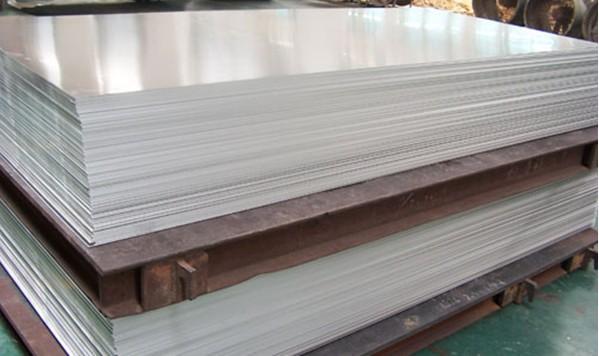 供应7085铝锌合金硬质铝板