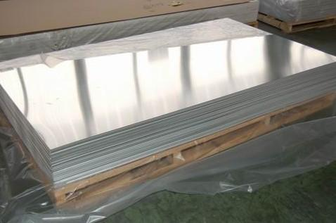 供应6061T5镜面铝板8K效果