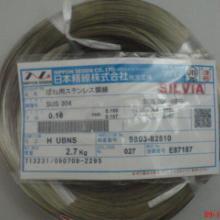 供应301日本精线抗拉强度高
