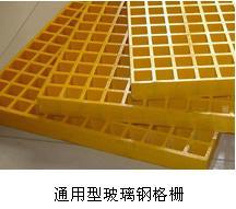 供应镀锌钢格栅板钢格板厂铝格栅板、镀锌格栅板铝格栅板批发
