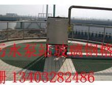 供应检修走道盖板阴沟盖板玻璃钢格栅板重庆玻璃钢格栅生产厂家