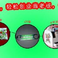 ABS手机壳彩色图案印刷机械图片