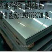 厂家直供201不锈钢板冷轧202图片