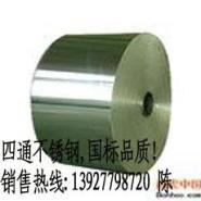 供应304L不锈钢板进口316原料