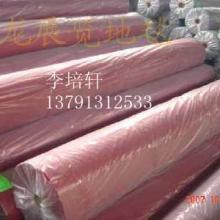 供应条纹地毯批发厂家