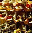 澳洲红酒进口清关红酒进口清关代理红酒进口清关流程进口红酒